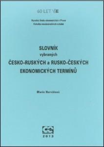 Horvátová_Slovník vybr čr a rč ekon termínů_2013