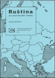 Harbitsky_Ruština pro mezin_2011